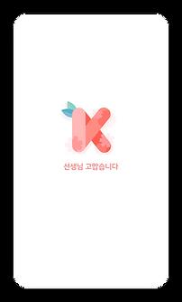 20180515_스승의날.png