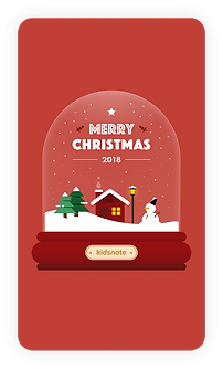 201812_크리스마스.png