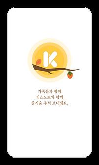 201709_추석.png