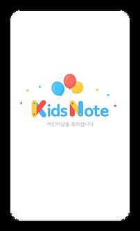 20180505_어린이날.png