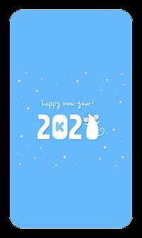 2020_신정.png