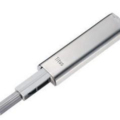 Push latch silver x059
