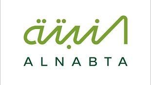 Al Nabta Logo.png