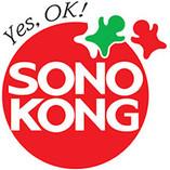 SonoKong.jpg