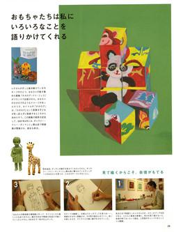 Mizue Book 3/3