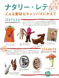 Mizue Book 1/3