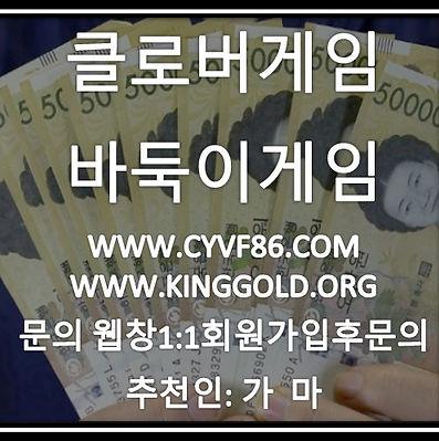 주석 2020-05-23 012440.jpg