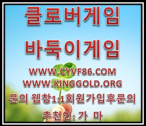 주석 2020-05-23 012008.jpg