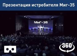 Новейший истребитель МиГ-35