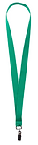ланъярды_2227987-зеленый.png