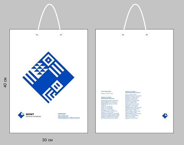 MONT бумажный пакет 30x40x10_12.png