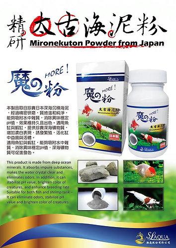 Mironekuton Powder 80 grs