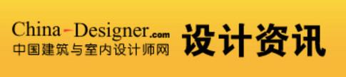 China Designer.com NEWS 2012