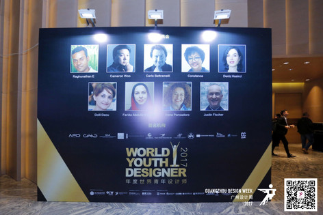 WYDF2017 Guangzhou - Irene Pansadoro Member of the Nomination Committee