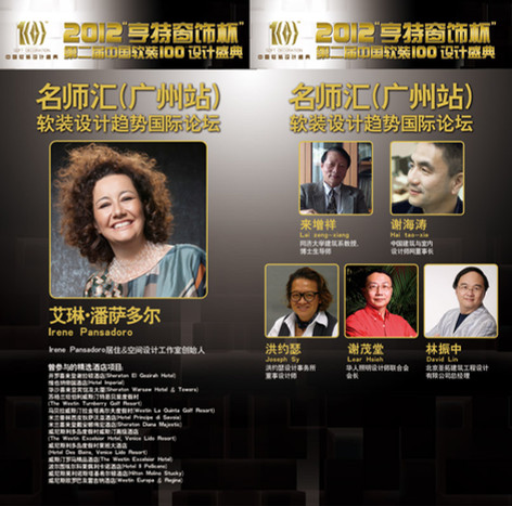 100% SOFT DECORATION DESIGN FESTIVAL 2012