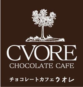 brand_cvore.jpg