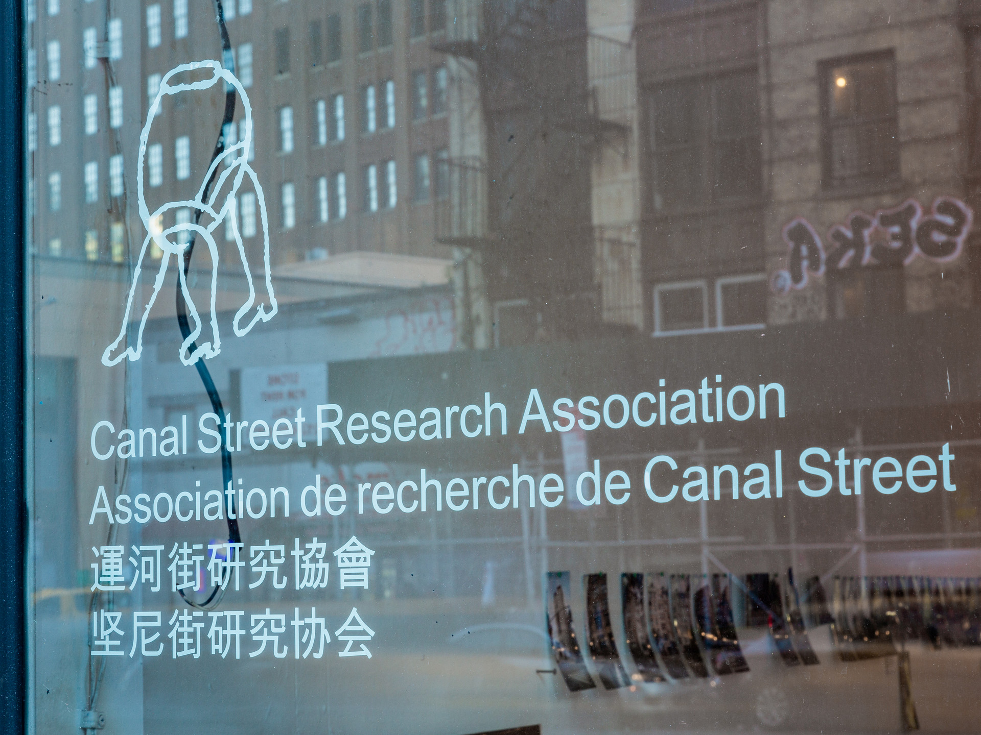 Copy of Canal St Research Assoc_20201114