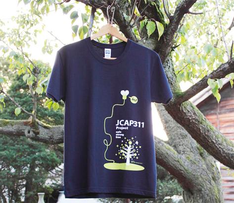 JCAP 311 Project T-shirt