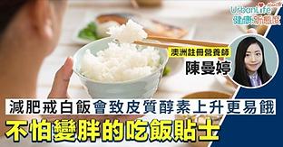 新假期朱古力沖劑.png