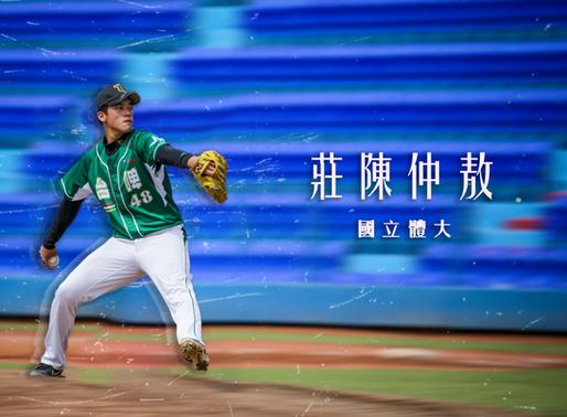 【人物故事】球速近150公里 卻從未入選中華隊的國體王牌接班人