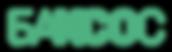 Logo BAKSOS
