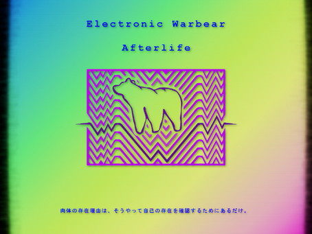 Album Review: Electronic Warbear - Afterlife