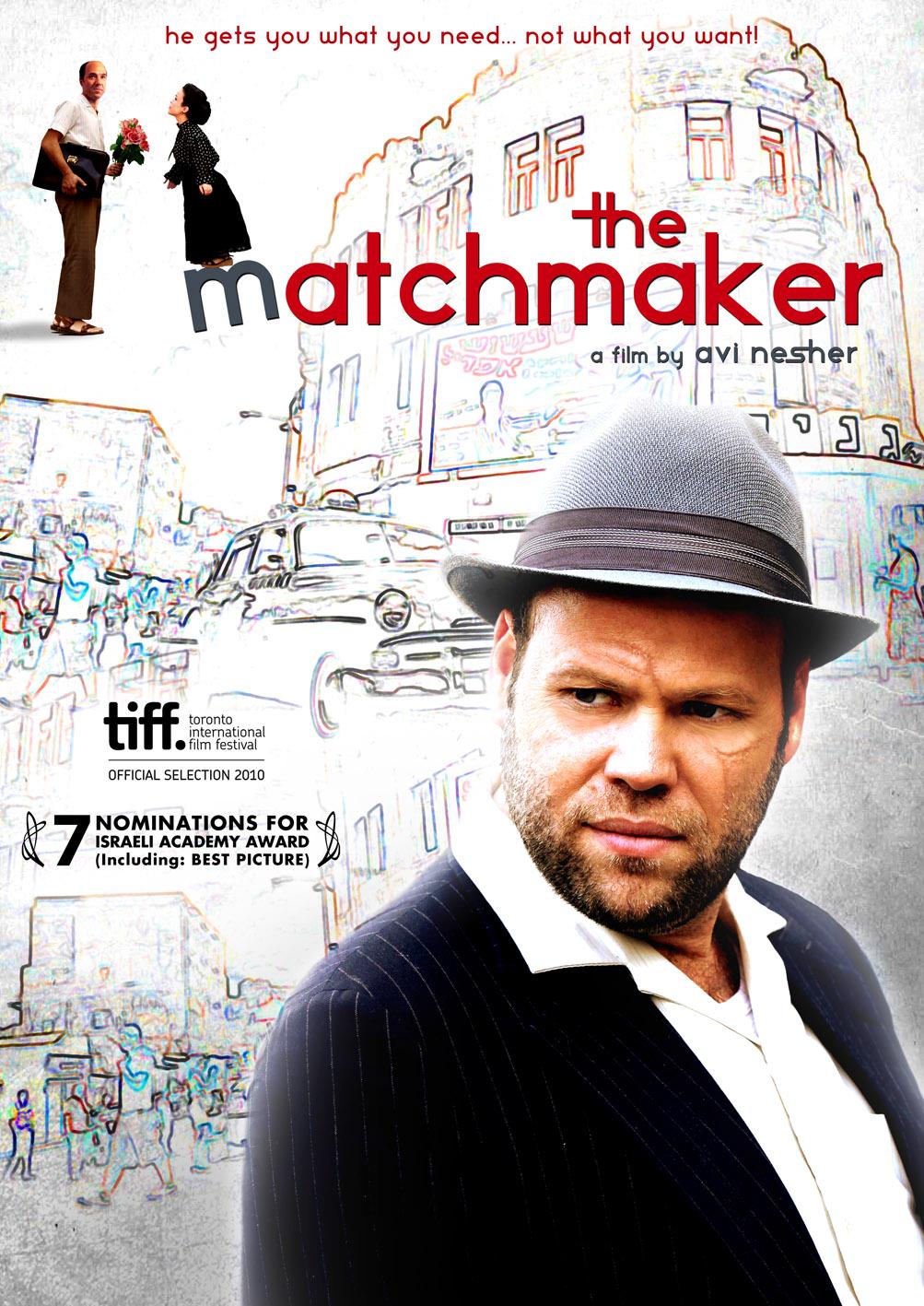 The Matchmaker MAIN.jpg