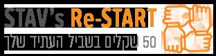 Hebrew_Logo.png