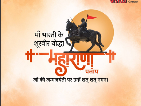 महाराणा प्रताप जयंती की हार्दिक शुभकामनाएं (Maharana Pratap Jayanti)