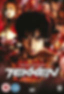 Tekken Movie