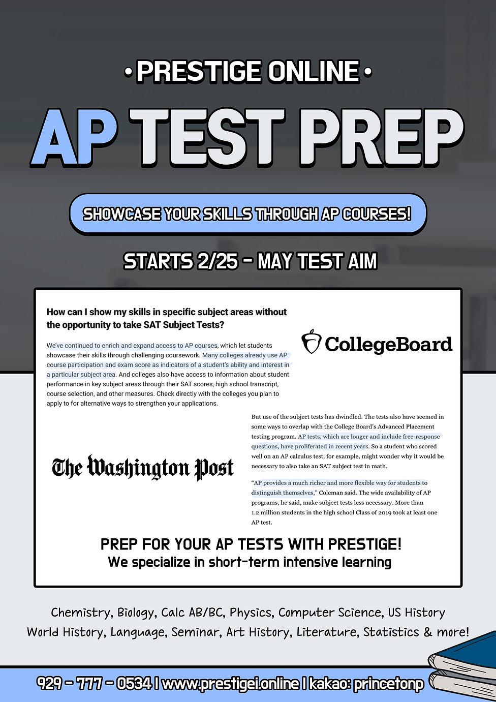 AP test prep.jpg