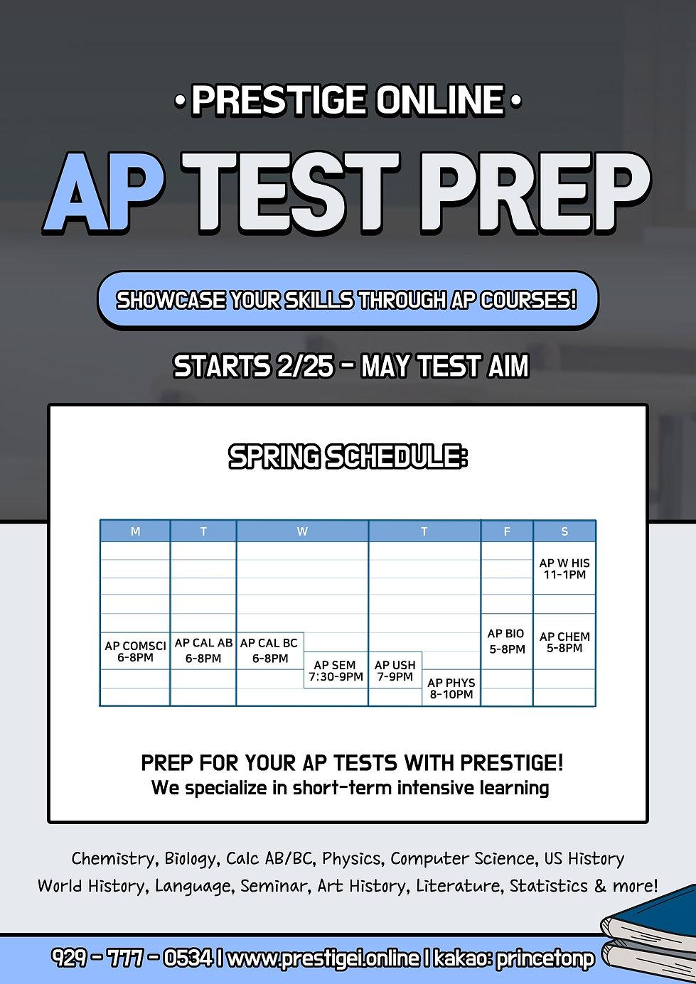 AP test prep 2.jpg