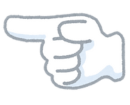 icon_finger.png