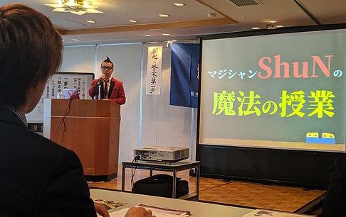 講演会 (12).JPG