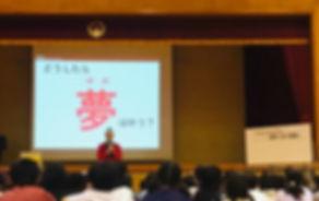 講演会 (8).jpg