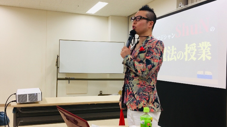 企業講演会:心理学セミナー