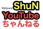 S__6799371.jpg