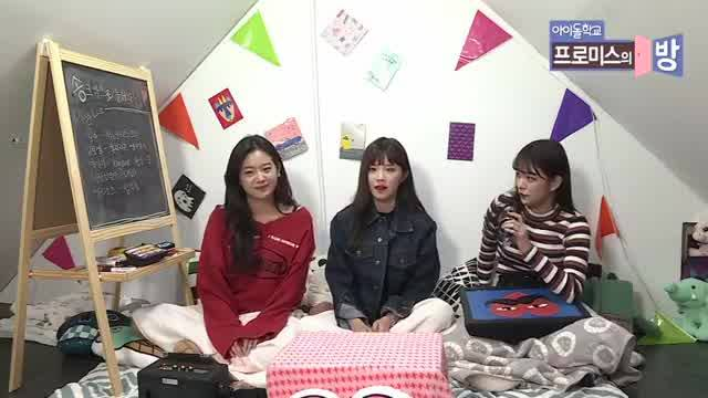 쏭크박스로 놀러와방 - 송하영&이채영&장규리