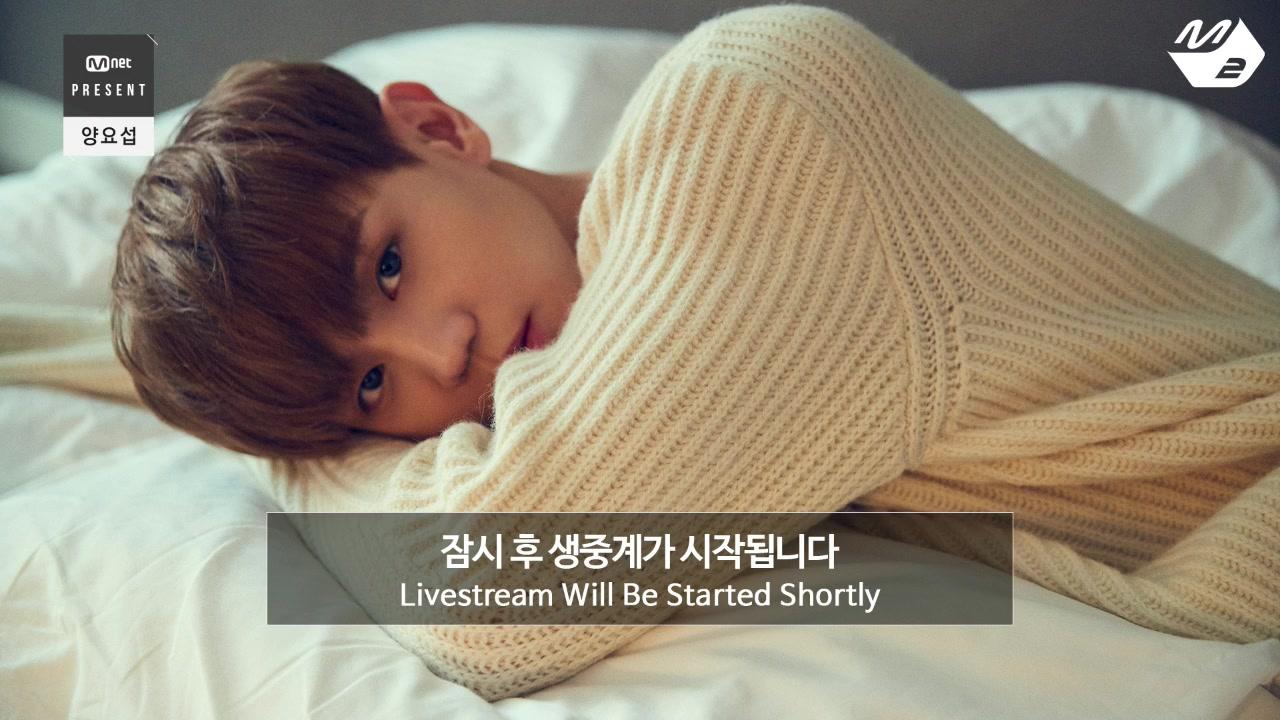 MNET PRESENT - 양요섭(Yang YoSeop)