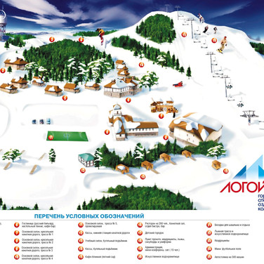 Logoisk Ski Complex from Minsk
