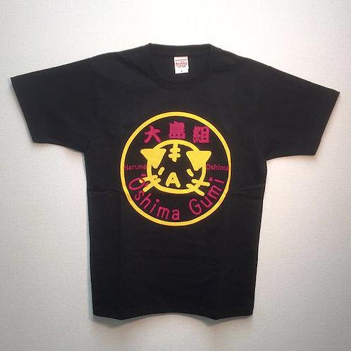 大島組 Tシャツ