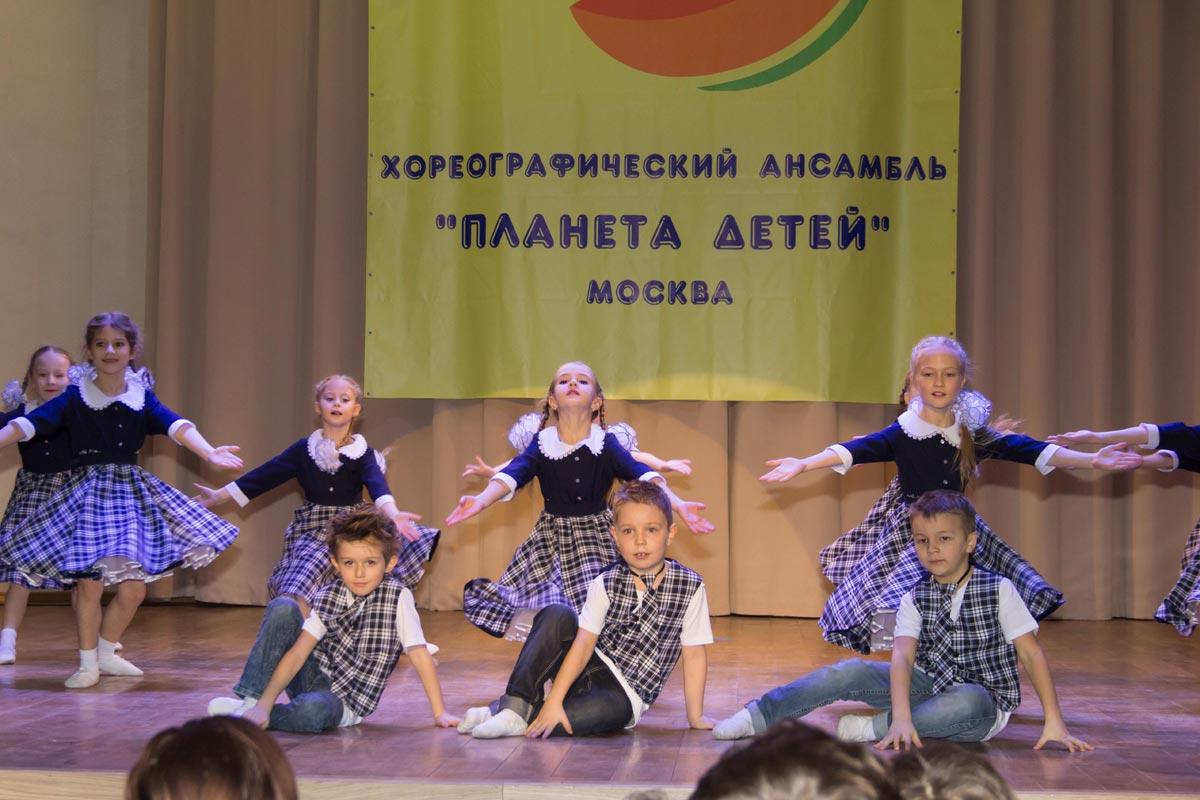 танец косички