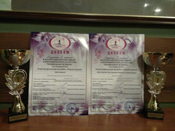 лауреаты II степени