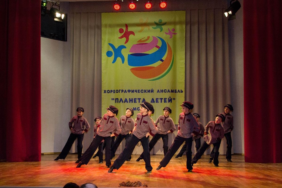 танец Бублики