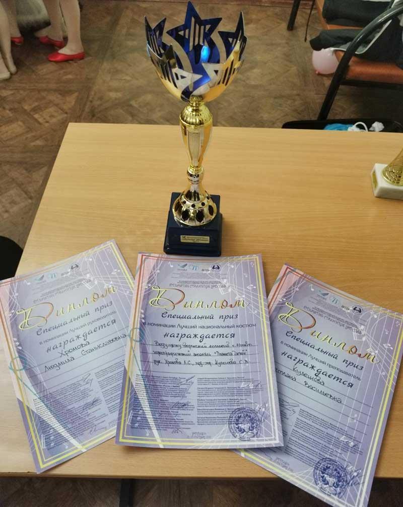Специальный приз жюри