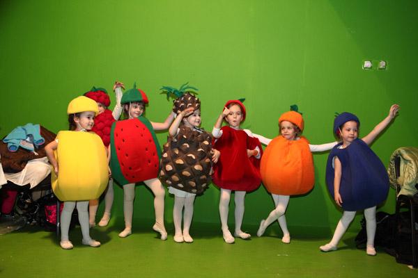 фруктовый микс