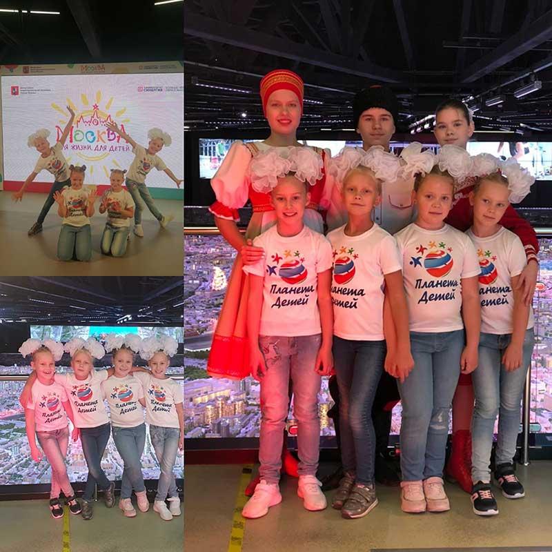 """фестиваль """"Москва для жизни, для детей"""""""