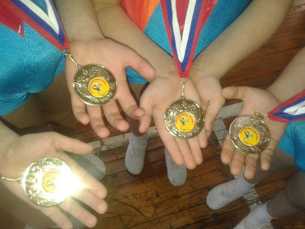 Первые медали.Дошколята