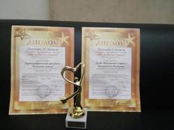 лауреаты I и II степеней