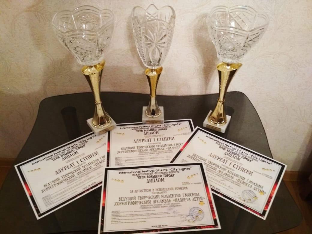 дипломы Лауреатов 1й степени
